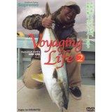 [DVD]スプリーモ Voyaging Life2 平松慶VS対馬ヒラマサ【DM便配送可】