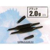 ブリーデン ライトリグシンカー ブラック:2.0g【DM便配送可】