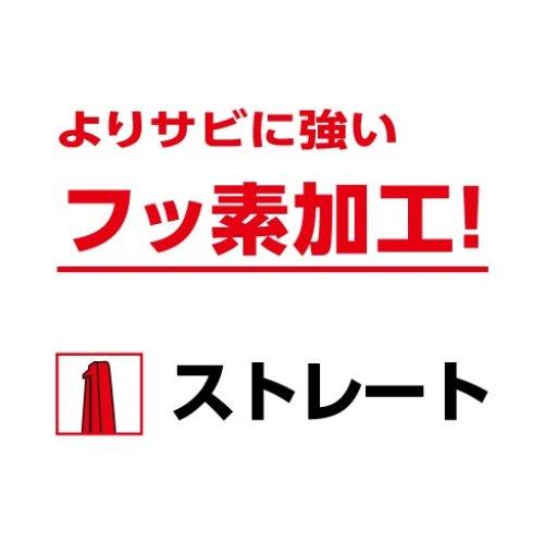 他の写真1: シマノ パワープライヤー CT-561P:ブラック【DM便配送可】