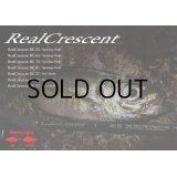 [ロッド]リップルフィッシャー Real Crescent RC-77(ベイトモデル)■DM便対象外■