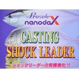 プロセレ ナノダックス キャスティング ショックリーダー:60lb.(12号)50m■DM便対象外■