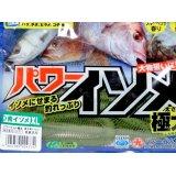 マルキュー パワーイソメ極太:青イソメ XL【DM便配送可】