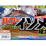 マルキュー パワーイソメ極太:茶イソメ XL【DM便配送可】