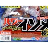 マルキュー パワーイソメ極太:赤イソメ XL【DM便配送可】