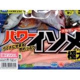 マルキュー パワーイソメ極太:桜イソメ XL【DM便配送可】