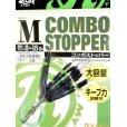画像1: リューギジャパン コンボストッパー ZCS009:M【DM便配送可】 (1)