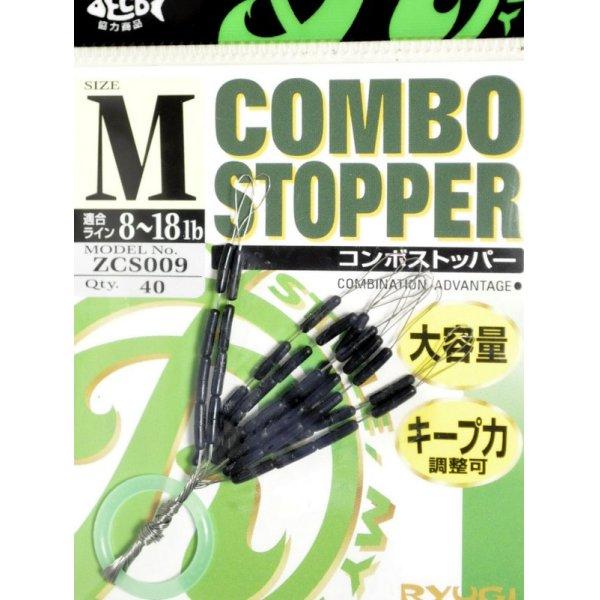 画像1: リューギジャパン コンボストッパー ZCS009:M【DM便配送可】